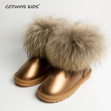 CCTWINS KIDS 2017 Winter Children Brand Snow Boot Baby Girl Real Fox Hair Toddler Boy Genuine Leather Kid Warm Ankle Boot C653(China)