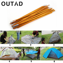 OUTAD 2pcs/set 405cm Outdoor Camping Lightweight Tent Pole Rod Bar Aluminum Alloy Tool Spare Tent Supporting Pole Accessoriess(China)