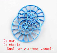 Free shipping Queen paddle wheel paddle wheel propeller model diy small production technology amphibious boat accessories(China)