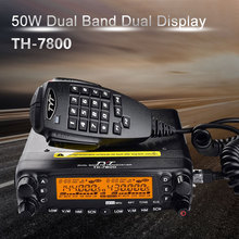Dual Band TYT TH-7800 Radio Unit USB Programming Cable 50W LCD Dual Display Car Truck AM/FM Radio Mobile(China)