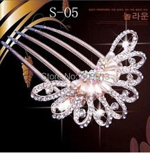 one piece fashion imitated pearl beads hair combs women's butterfly hair pins xyh106