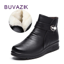 2017 new mother winter cotton shoes women's snow boots anti-slip warm insole  waterproof wedges heels high quality zapatos mujer