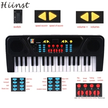 HIINST MallToy High Quality New Keys Digital Music Electronic Keyboard Key Board Gift Electric Piano Gift Wholesale Aug14(China)