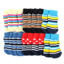 Small Pet Dog Cotton Socks Cat Stripes Pattern  Anti-Slip Rubber Shoes Boots