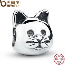 Baby Born Gift Presents Exquisite 100% 925 Sterling Silver Curious Lovely Cat Animal Charm Fit  Bracelet Making PAS053