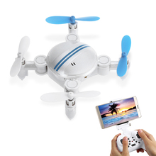 RC Drone Dron with HD Camera Wifi FPV Drones 2.4GHz 4CH 6-axis Gyro Quadcopter Helicopter Foldable Copters Funny Outdoor Toys