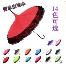 (10 pieces/lot) New Elegant Semi-automatic Lace Golf Umbrella Fancy sunny and rainy Pagoda Umbrellas 12 colors available