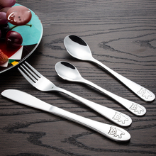 Children Tableware Cutlery Set 4Pcs Stainless Steel Child Panda Quality Kids Dinner Knives Forks Sets Food Dining Dinnerware Set(China)
