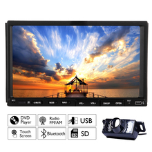 Receiver PC USB Car Stereo MP3 Radio Music Car DVD Player Logo MP5 EQ Vehicle Parts Remote Control Video Backup Camera