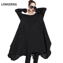 Autumn Women Soild Black Loose Fat People Large Size Dress With Pockets Full Sleeve Casual Unique Design On The Back 31039(China)