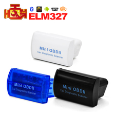 New Arrival Professional Mini OBD II  ELM327 Bluetooth OBD2 Car Diagnostic Interface code reader scanner Free shipping
