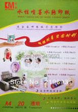 (10 sheets/lot) clear/transparent color,A4 size inkjet water slide transfer paper,inkjet transfer paper(China)