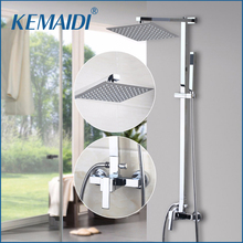 "KEMAIDI US Stock New Bathroom Shower Set Wall Mounted Shower Faucet 8"" Shower Head Water Saving Shower Set Faucets Brass Chrome"