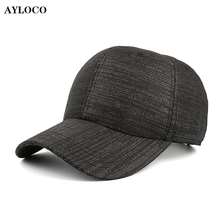 AYLOCO New arrival baseball cap snapback hat spring Silver thread cap hip hop fitted cap cheap hats for men women summer cap(China)