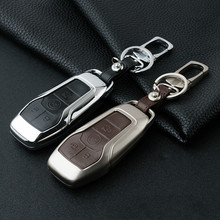 FUSU Zinc Alloy+Leather Car Key Cover Case Shell Bag For Lincoln MKX MKZ MKC Ford taurus Car Key(China)