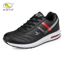Mens Trainers Top Brand 2016 Autumn/Winter Professional Sport Shoe Black/White Leather Designer Mens Sneaker Men's Athletic Shoe