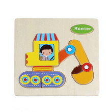 2017 New Hot Sale Wooden Rooter Puzzle Educational Developmental Baby Kids Training Toy