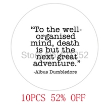 Albus Dumbledore 'To the well organised mind' HP Quote Jewelry lass Cabochon Necklace keyring bookmark cufflink  earring