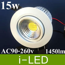 Newest 15W COB LED Downlights Fixture Recessed Lights Warm Cool White Ceiling Down Lights+Power Supply 80000Hrs+3 Years Warranty