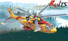 RealTS Italeri model 1226 1/72 EH - 101 CORMORANT Plastic Model Kit