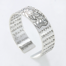 New Metal Heart Sut Word Arm Cuff Open Bracelets Classic Lotus Chinese Buddhism Silver Color Bangles for Women Men