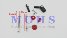 adjustable 35cc~60cc control horn + M3 ball and roller link + push and pull rod COMBO rc aircraft metal control horn COMBO