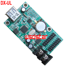 DX-UL USB LED controller card 640*16 320*32 2*HUB12 Only support single color P10 LED screen 5pcs/lot(China)