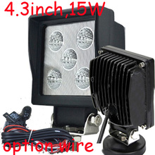 "Only 14USD/PCS,4.3"" 15W 950LM 10~30V,6500K,LED working light;Free ship!Optional wire;motorcycle light,forklift,tractor light"