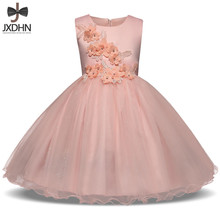 Little Girl Elegant Style Tutu Dress Evening Ball Gown Dinner Dress For 3-7 Years Teenage Girl Formal Occasion Wear Kid Clothing