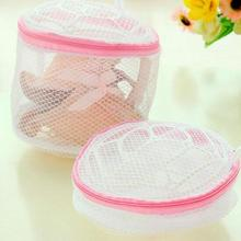 2Pcs 15X15 cm Clothes Washing Machine Laundry Bra Aid Hosiery Shirt Sock Lingerie Saver Mesh Net Wash Bag Pouch Basket Saver #45(China)