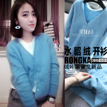 Korean winter mink cashmere cardigan coat short sleeved Sweater Girl small cardigan sweater