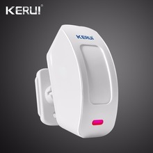 KERUI Wireless Window Curtain Motion Sensor PIR Detector Infraid Sensor Circuit Design 433MHz For Home Alarm System(China)
