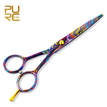 2017 Hairdressing Scissors Hair Cutting Scissors hot sale hair style tools Barber Shears High Quality Salon 6inch 11.11(China)