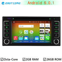 Octa Core Android 6.0.1 Car DVD GPS Stereo Radio Player For Toyota Land Cruiser 4500 100 Kluger Allion Celica Yaris 2009 Alphard(China)