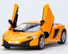 Gift for baby 1:36 1pc 12.5cm Yu feng McLaren 650s alloy sports car pull back model boy children toy
