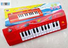 EFHH Electronic Organ Keyboard Touch Piano Keyboard Musical Instrument Plastic Piano Toys Baby Kids Gifts