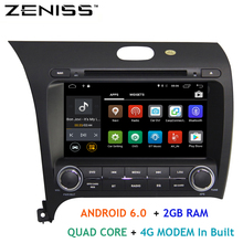 2din 8inch HD Android 6.0 2GB DDR3 Car DVD Player For Kia CERATO K3 FORTE 2013 Left Driving 4G Modem Wifi 5G
