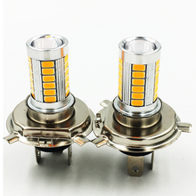 2pcs H4 33 SMD 5630 Car Led Turn  Fog Lamps Daytime Running Light 33SMD Auto Rear Reverse Bulbs White Red Blue