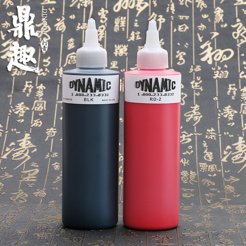 8oz DYNAMIC Tattoo Ink Black , Pink 240 ml/Bottle Wholesale Price<br>