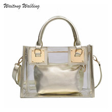 Summer 2017 Women Messenger Bags Pvc Transparent Crystal Package Motoecycle Female Handbags Sac High Quality Beach Bag 319(China)