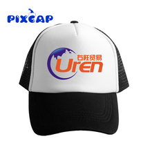 Custom Text Hat For Soccer Print Trucker Hats Foot Ball Baseball Basket Ball Team Polyester Snapback Trucker Hat Cap KH-C111