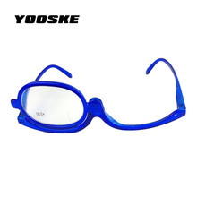 YOOSKE Women Cosmetic Glasses Making Up Reading Glasses Makeup Glasses Rotatable Reading Glass Spectacles Lens Cosmetic Readers(China)