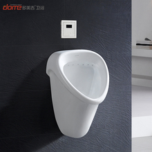 Domegge bathroom induction urinal household wall hung urinal adult men's urinal wall 4626