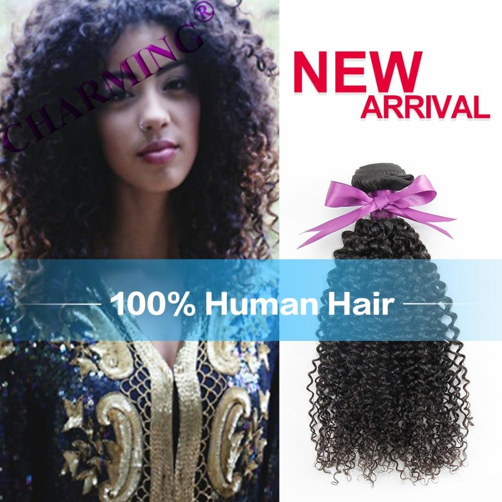 Charming Grade 8A Brazilian Virgin Hair Kinky Curly 3 Pieces/lots Human Hair Weave Extensions Cheap Hair Bundles Curly<br><br>Aliexpress