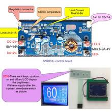 30W LED The Endoscope Light Source High Current Pcb Led Driver-keyboard Lcd Display Controller S2035 ENT Lighting New(China)