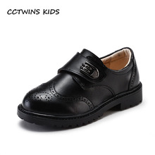 CCTWINS KIDS 2017 Children Kid Fashion Genuine Leather Brwon Flat Boy Buckle Baby Girl Oxford Toddler Black Formal Shoe G1160(China)