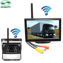"GreenYi 5"" HD Car Rear View Monitor with IR Night Vision Back Up Camera Parking Assistance System For RV Truck Trailer Bus"