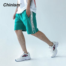 CHINISM 2017 New Fashion Men Casual Shorts Logo &L ines Drop Match Men's Shorts Casual Style 2 Colors Nice Bermuda Shorts