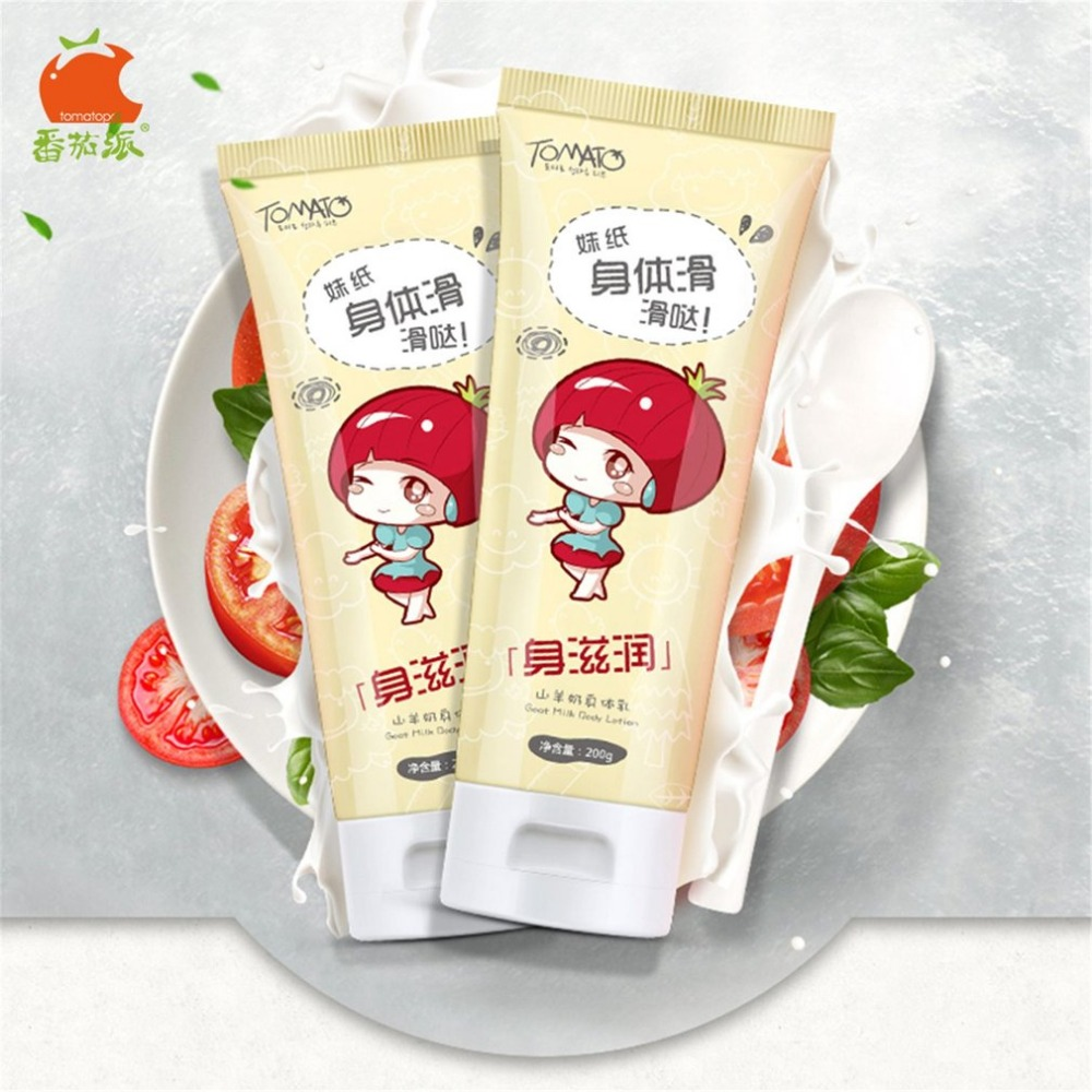 TOMATO PIE 0ML Goat Milk Body Cream Skin Care Moisturizing Whitening Exfoliating Skin Care Unisex Body Cream 14