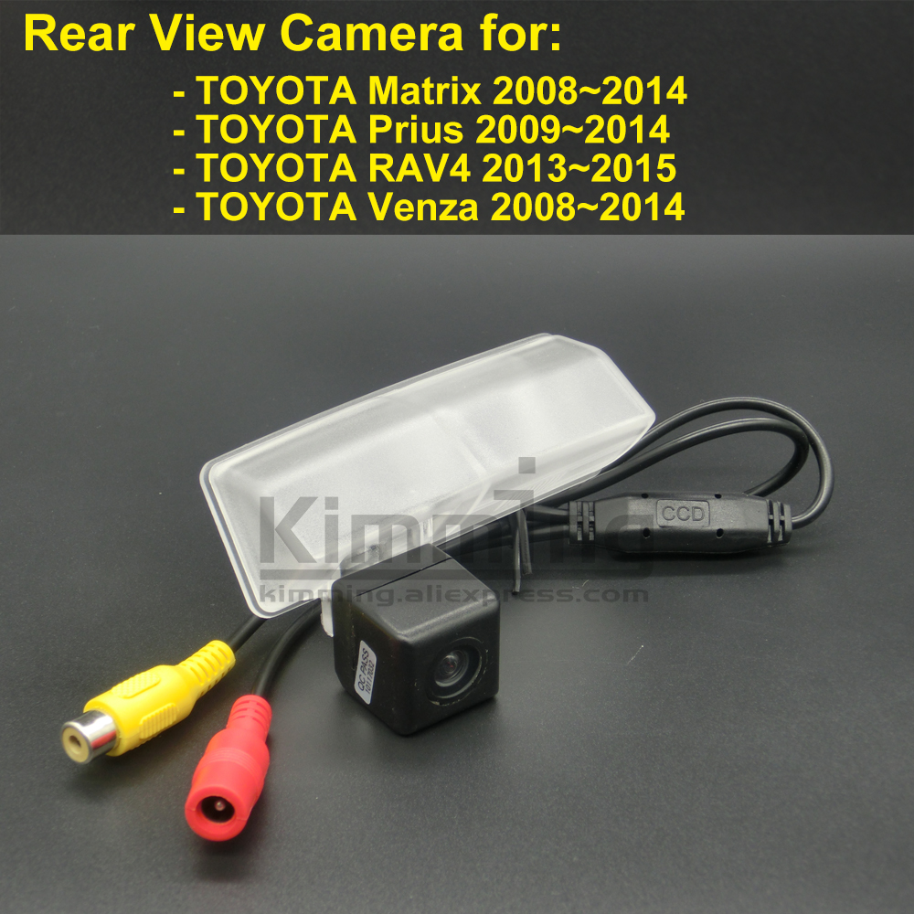 Excellent toyota tundra 2013 back up camera wiring diagram excellent toyota tundra 2013 back up camera wiring diagram awesome pioneer backup asfbconference2016 Choice Image
